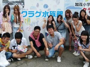 鶴岡②加茂水族館(T)