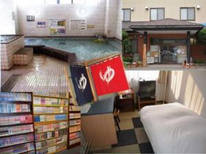 ホテルすたーらんど 部屋 風呂