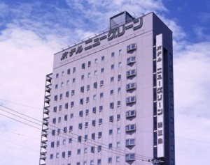 白根 ニューグリーンホテル燕三条