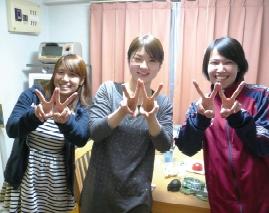 長井 フレール2