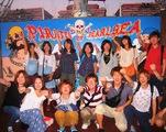 九十九島パールシーリゾート