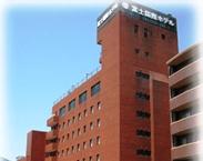 富士国際ホテル 外観