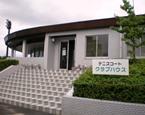 敦賀テニスコート
