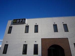 平泉ドライビングスクール @ビジネスホテル