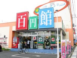 100円ショップやカラオケ、コンビニなど近くにあって便利!