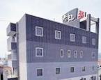 小浜 福井 免許 準中型 若杉旅館
