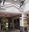 松江シティホテル