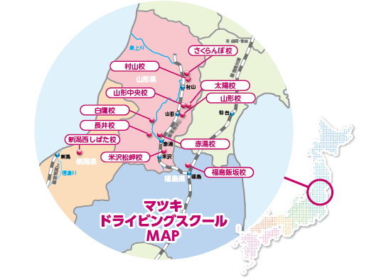 matsuki map