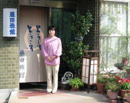 日本海 藤田旅館