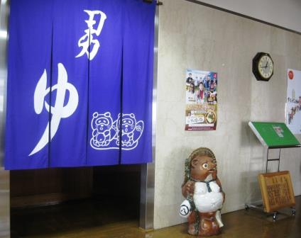 秋田北部ぽかぽか温泉ホテル