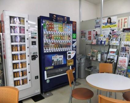300 かごはら 待合室 自販機