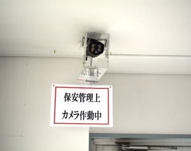 寮内の防犯カメラ