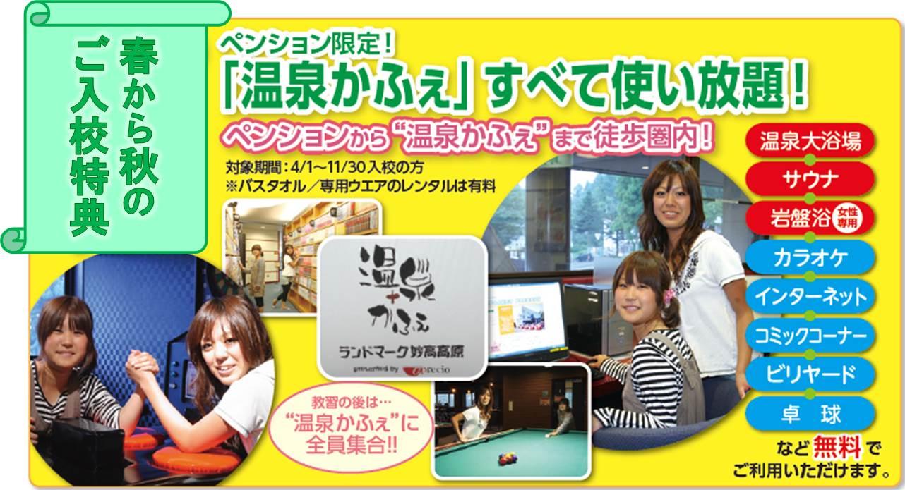 myoko_cafe