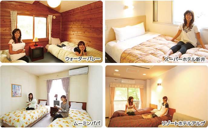 myoko_room