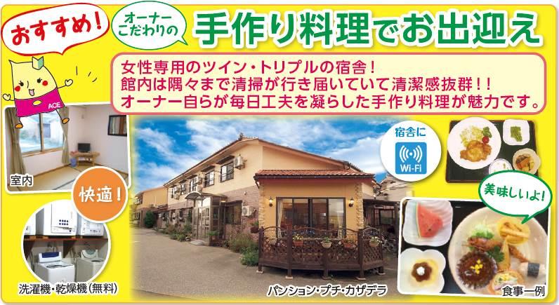 nishishibata_osusume