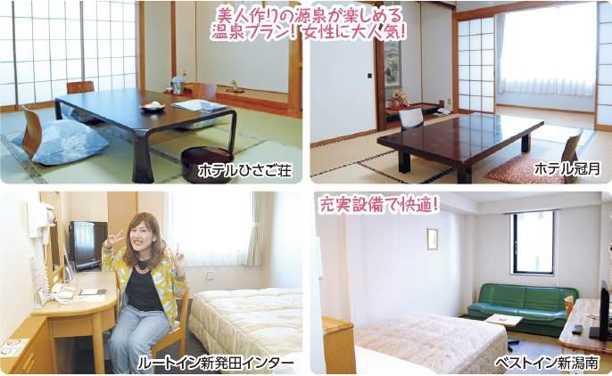 nishishibata_room