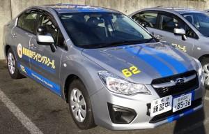 陸前高田ドライビングスクール 教習車