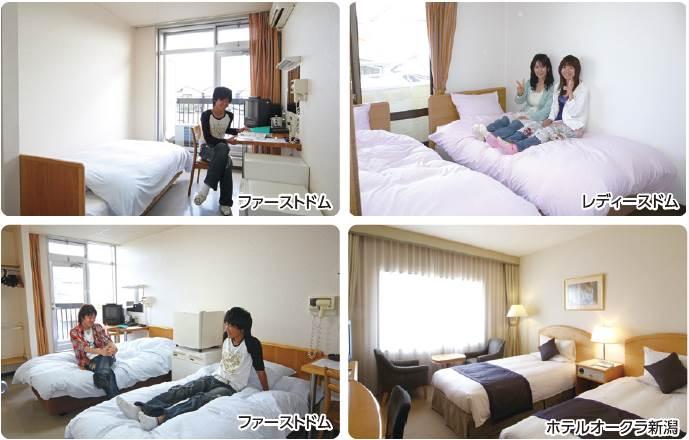 sekiya_room
