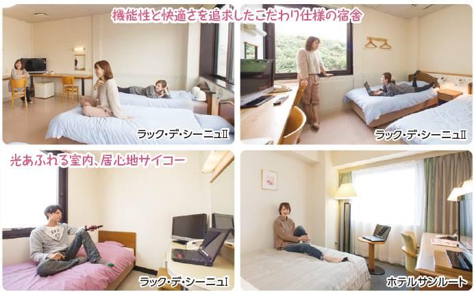 suibara_room