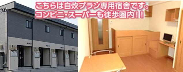 nishishibata_jisui