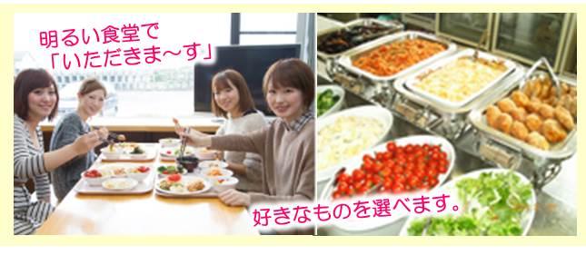 suibara_menu