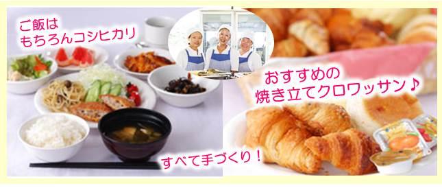 suibara_menu2