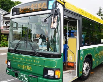 城下町 金沢周遊バス