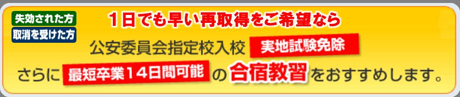 torikeshi