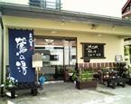小野川温泉うめや旅館2
