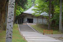 平泉ドライビングスクール 中尊寺 金色堂
