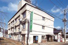 遠野ドライビングスクール 徳田屋旅館 旅館 宿舎