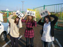 鶴岡自動車学園 合宿免許 教習コース