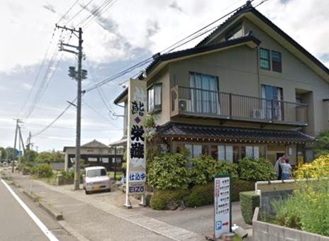 新潟 田上 寿司