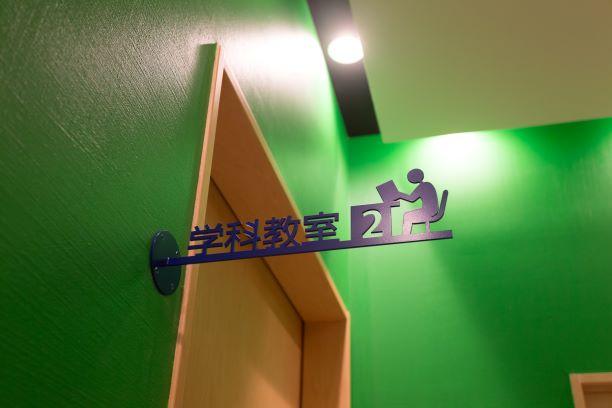 つばめ中央自動車学校 合宿免許 学科教室