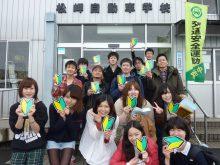 マツキドライビングスクール米沢松岬校 免許合宿 楽しい