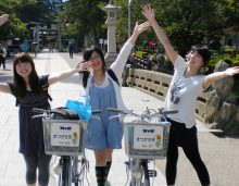 自転車 無料 レンタサイクル 合宿免許