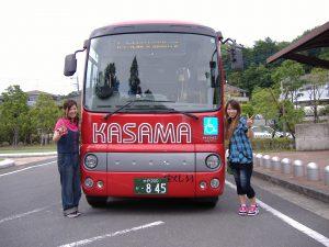 合宿免許 かさま周遊バス