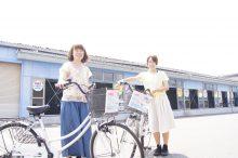 自転車 無料 専用宿舎