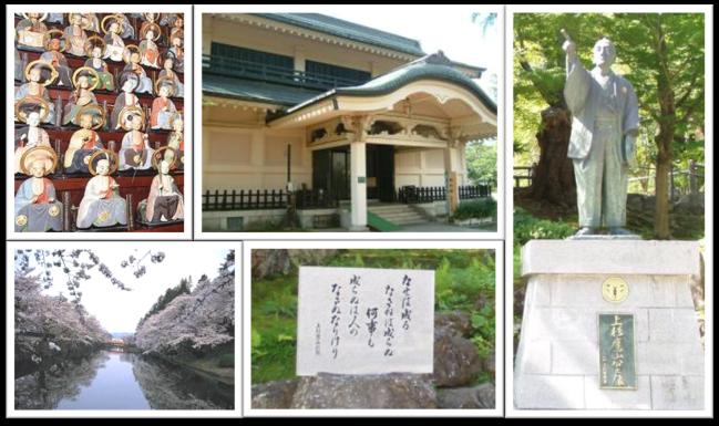 マツキドライビングスクール米沢松岬校 米沢歴史探訪