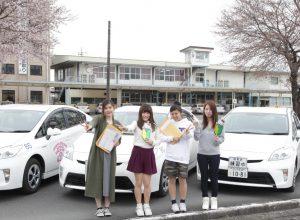 大宮自動車教習所 茨城県 合宿免許