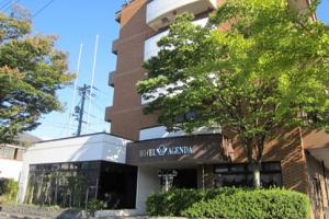 山陰中央自動車学校 合宿免許 ホテルアジェンダ本館