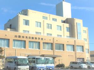 山陰中央自動車学校 合宿免許 専用宿舎
