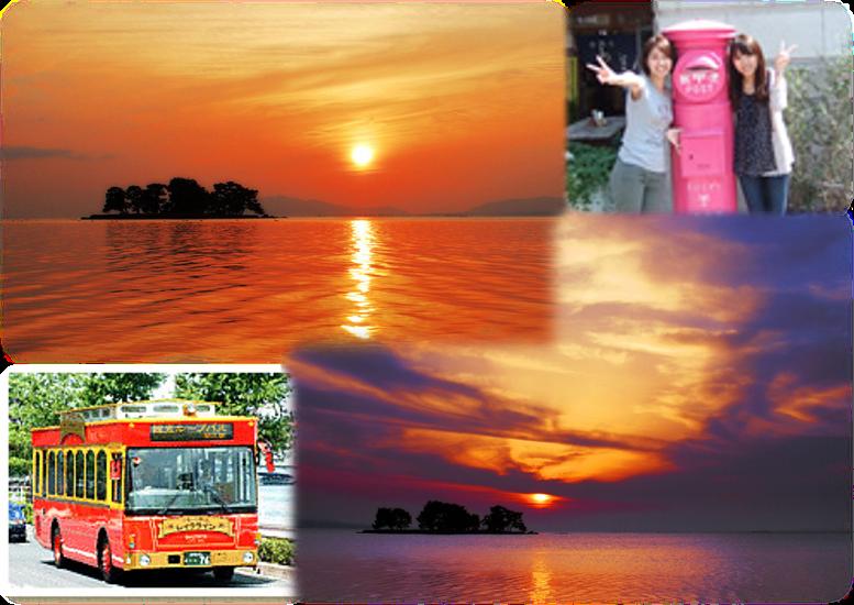 魅力的な観光地や縁結びスポット