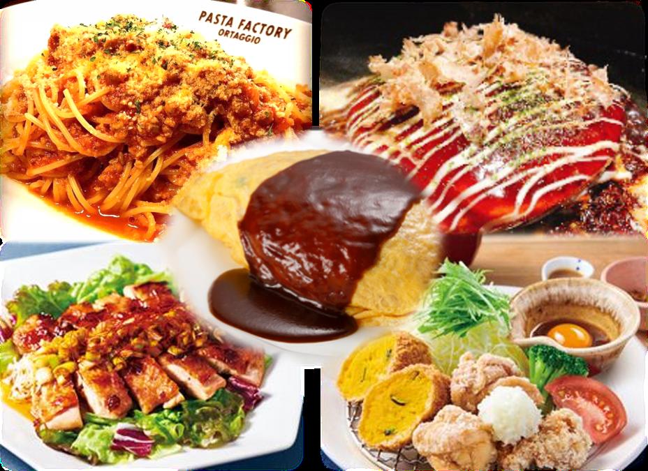 選べる夕食♪