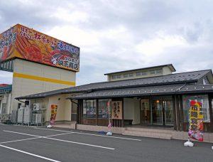 賀露漁港の市場食堂