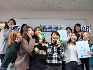 合宿免許 鳥取県東部自動車学校 楽しい