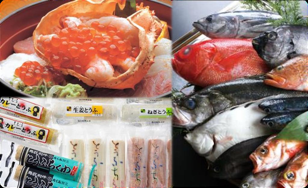 鳥取港海鮮市場