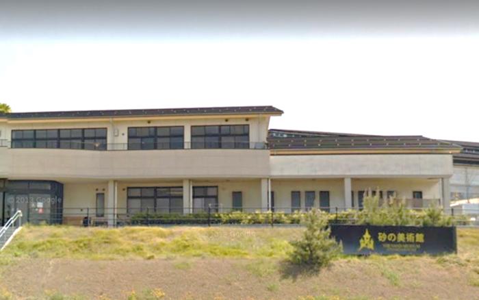 鳥取県東部自動車学校 砂の美術館
