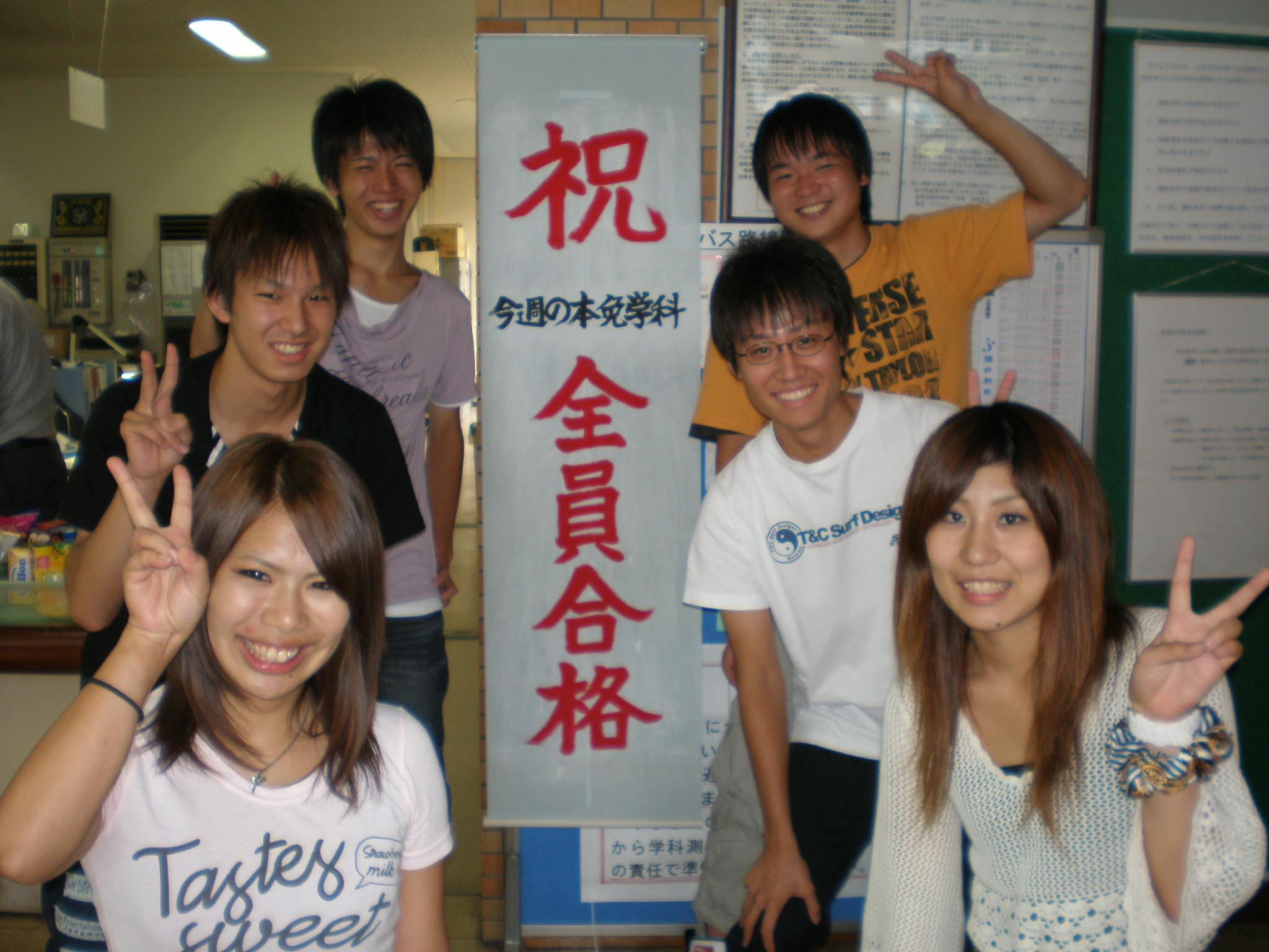 大阪から近い 合格率 高い 合宿免許