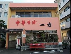 合宿免許 京都から近い 敦賀自動車学校